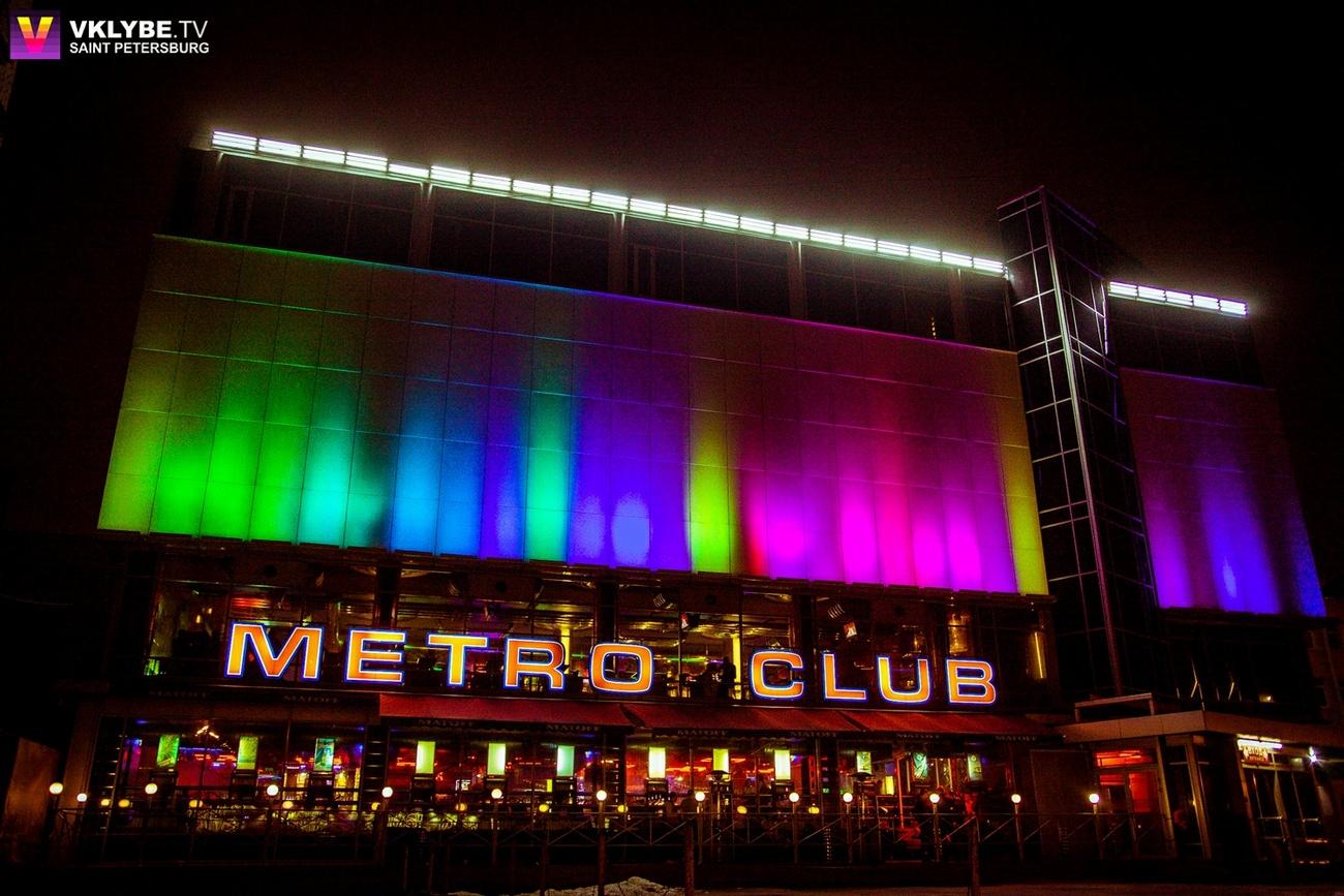 клуб метро в картинках элементы внутреннего